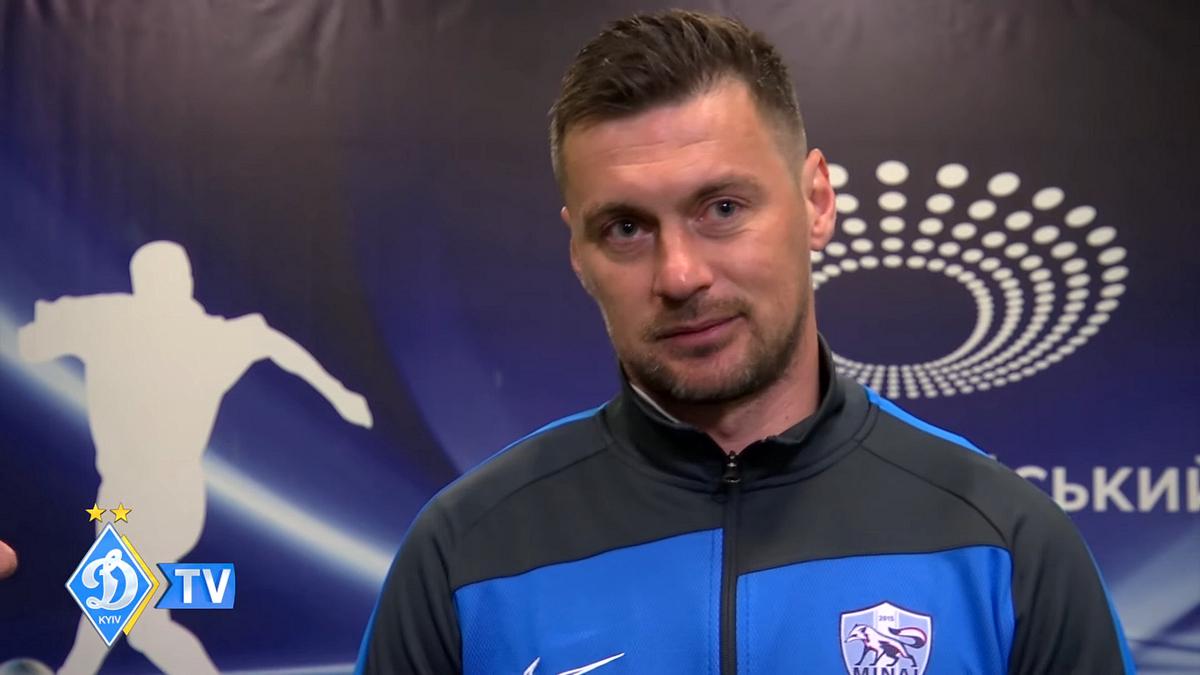 Легендарный экс-нападающий киевского «Динамо» и сборной Украины по футболу объявил о сбое в карьере.