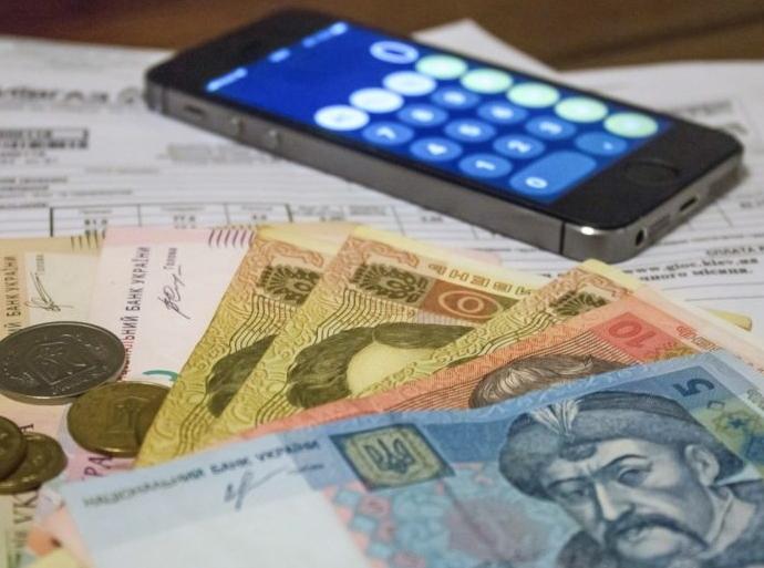 Як зміняться тарифи, коли українцям почнуть нараховувати абонплату за комуналку