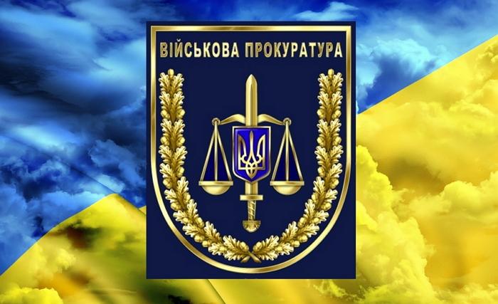Військова прокуратура Івано-Франківського гарнізону направила до суду обвинувальні акти стосовно трьох військовослужбовців-строковиків.