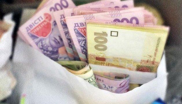 Надалі громадяни України зможуть додавати на накопичувальну пенсію зі своїх особистих грошей.