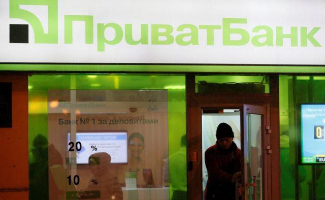 В НБУ оскаржуватимуть рішення судів першої інстанції щодо скасування націоналізації ПриватБанку.