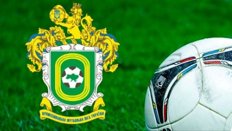 Минулого тижня стали відомі останні два учасника Першої ліги України, а значить і суперники ФК «Минай» у наступному сезоні.