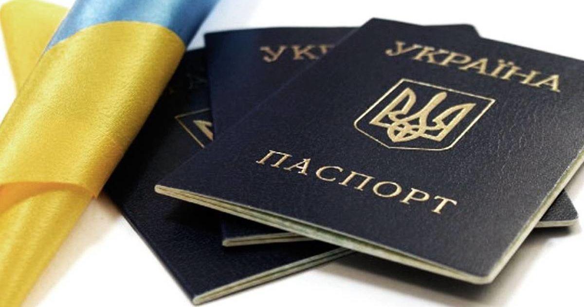Зеленський ввів у дію рішення РНБО.