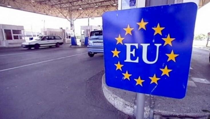 Про це повідомляє пресслужба ЄС.