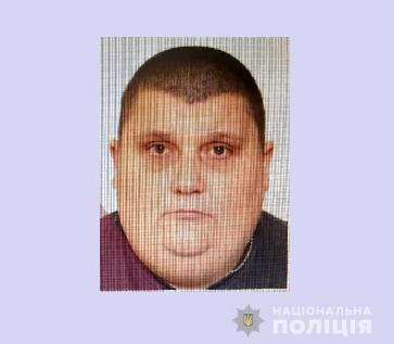 Поліція Волині розшукує 41-річного жителя Закарпаття за вчинення крадіжки в особливо великих розмірах.