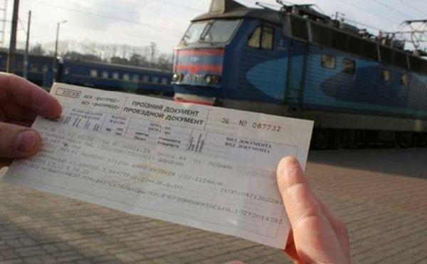 Вартість квитків на пасажирські перевезення зростатиме з березня на 2% щомісяця.