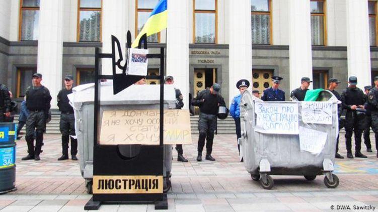 Незважаючи на постанову ЄСПЛ, в Україні вирішили не скасовувати люстрацію, а злегка змінити.