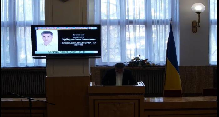 Триває пленарне засідання ІІ сесії Закарпатської обласної ради VIII скликання.