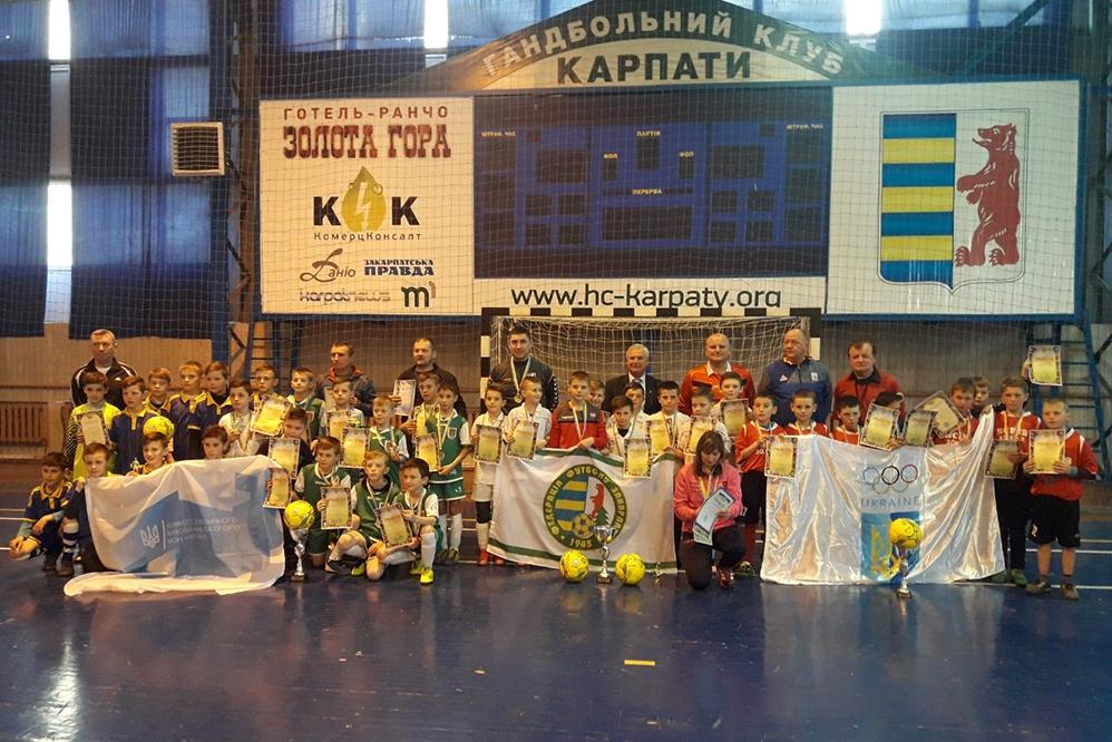 Ужгород приймав учасників фінальних змагань серед команд юнаків закладів загальної середньої освіти «Шкільна футзальна ліга-2019».