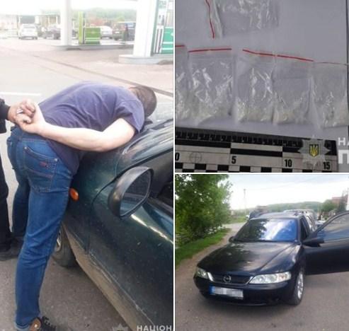 Вчора, 21 травня, близько 20.00 години під час проведення оперативних заходів працівники Рахівського відділення поліції «вийшли» на 37-річного жителя районного центру.