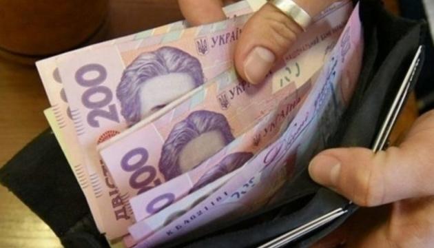 Під час засідання Кабміну було ухвалене рішення про порядок обчислення середньої заробітної плати.
