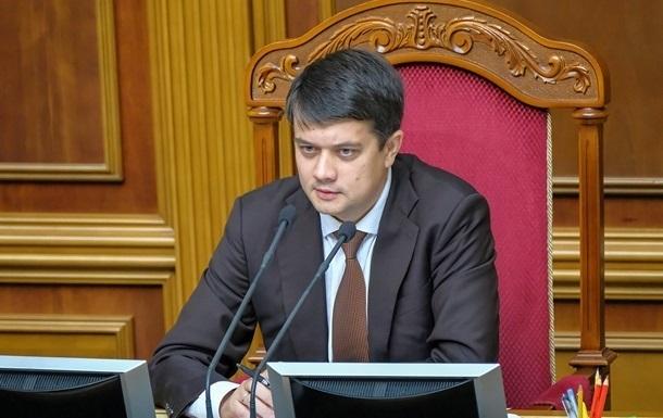 Спікера парламенту на два дні відсторонили від його функцій. Відповідне рішення підтримали 240 нардепів.
