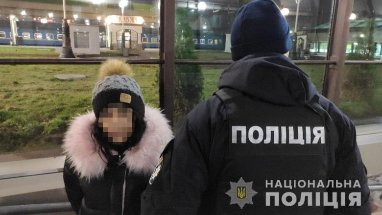 Затриманими виявились мешканки Закарпатської області, 1998 та 2002 року народження.