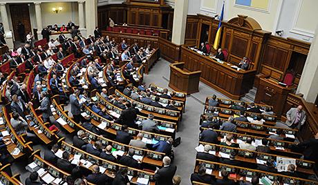 Україна отримала бюджет на2016 рік