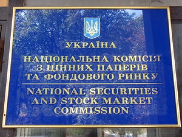 Про допуск інвестиційних паїв інвестиційного біржового фонду STATE STREET GLOBAL ADVISORS  TRUST COMPANY SPDR® S&P 500® ETF Trust (код ISIN – US78462F1030) до обігу на території України.