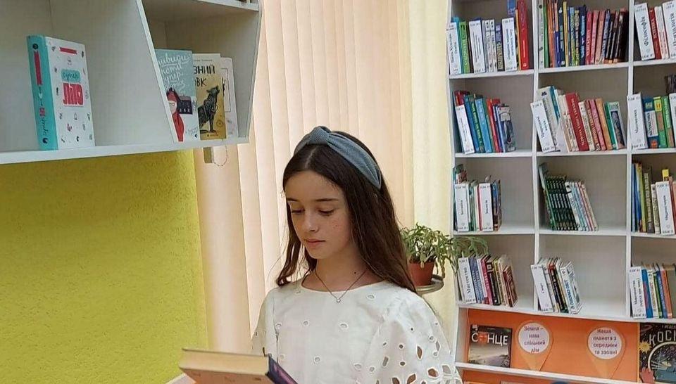 Активный читатель Мукачевской городской библиотеки для детей Даниэла Чичерская победила на областном этапе Всеу украинского конкурса