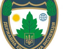 """Посадовця КП """"Комунал-Сервіс"""" державні екологи притягнули до адміністративної відповідальності"""