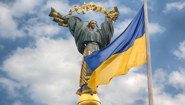 Президент Володимир Зеленський підписав указ