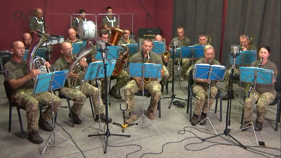 Онлайн-концерт Мукачівського військового оркестру Закарпатського Легіону 128 ОГШБр ЗСУ