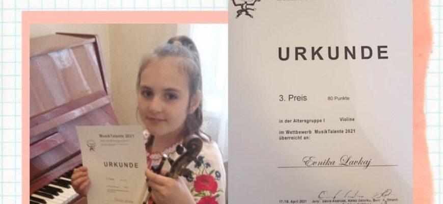 Вихованка  Мукачівської дитячої школи мистецтв ім. С.Мартона Евніка  Лавкай  отримала бронзу у першій віковій категорії, номінація – інструментальний жанр.
