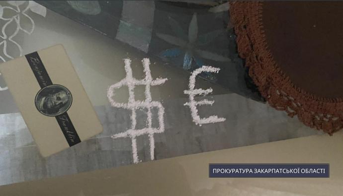 За погодження прокуратури Закарпатської області слідчими поліції повідомлено про підозру 5-му члену злочинного угруповання, які збували синтетичні наркотичні речовини на території Мукачева та області.