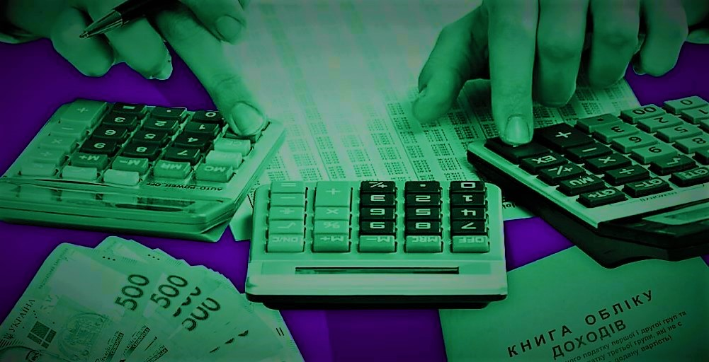 Про нову концепцію відповідальності, а також мінімальну заробітну плату, прожитковий мінімум, розміри податків, єдиного внеску та їх сплату– читайте у наступному матеріалі.