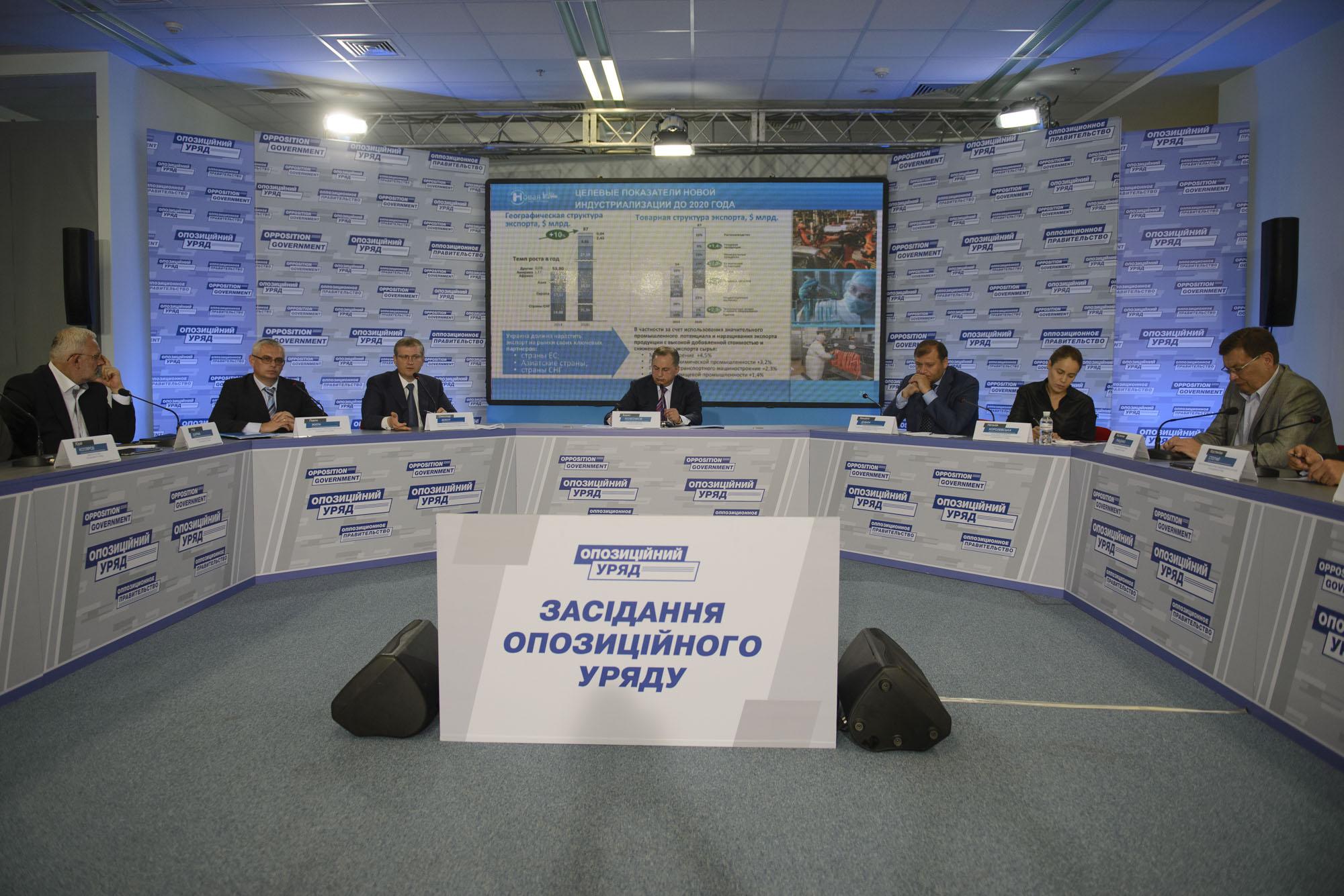 На засіданні опозиційного уряду Борис Колесніков сказав, що дії чинної влади показують намагання ввести воєнний стан, а не провести реформи і відновити Донбас.