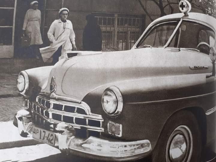 Автомобіль Швидкої медичної допомоги в ті часи зовсім не був схожий на ті до яких ми звикли зараз.