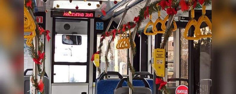В ужгородських автобусах