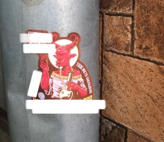 По вул. Донського в місті Мукачево, було виявленно декілька опор на яких було зображено - рекламу Telegram каналу, який ймовірно займається збутом наркотичник речовин.