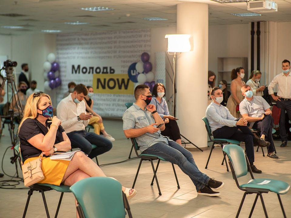 Депутати облради розглянуть питання про створення Закарпатського обласного молодіжного центру та про положення, яке регулюватиме його діяльність.