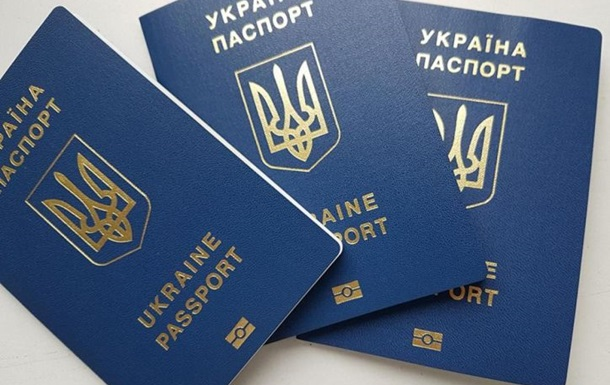 В Євросоюзі очікують, що Україна не просто більше не видаватиме два закордонні паспорти громадянам, а й анулює зайві вже видані паспорти.