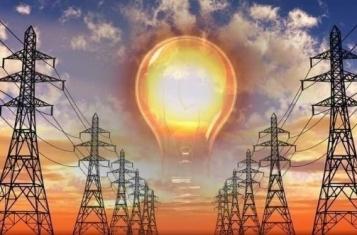 Йдеться про скасування урядом пільг на оплату електричної енергії.
