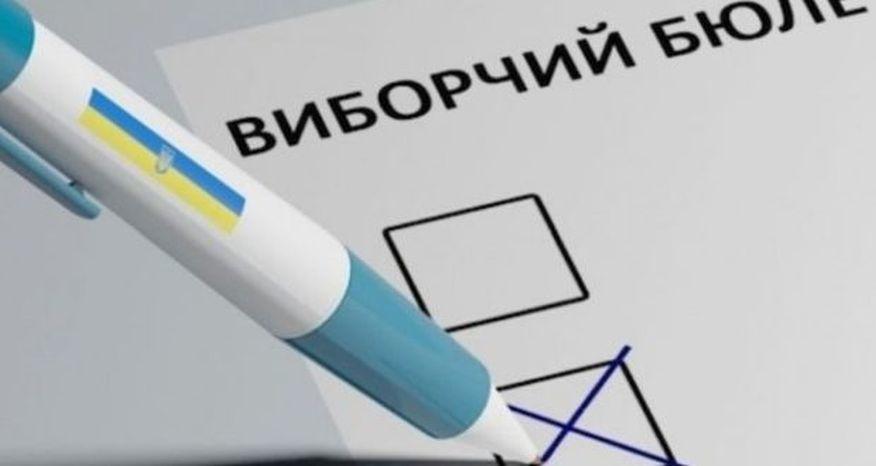 Наразі  вже оприлюдено підсумки виборів місцевих голів та депутатів рад в ОТГ Закарпаття.