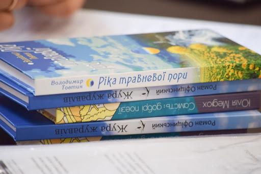 Двом закарпатським поетам присвоїли звання «Лауреатів міської премії імені Петра Скунця».