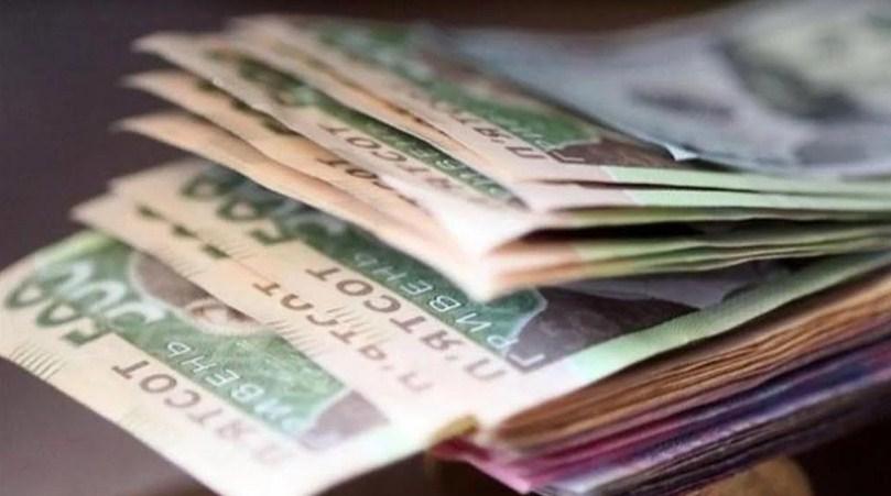 З 28 квітня поточного року в дії нові вимоги для здійснення безготівкових платежів і не тільки.