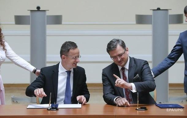 Глава МЗС Угорщини Петер Сіярто підтримав пропозицію перегорнути сторінку, на якій Україна й Угорщина обмінялися болючими ударами.