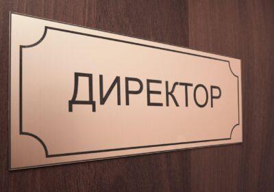 У Мукачеві оголошено конкурс на посаду директора мистецького комунального закладу.