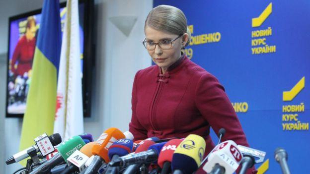 2,6 % - стільки Юлія Тимошенко програла Петру Порошенку в першому турі.
