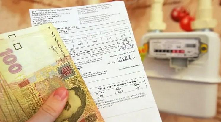 Громадянам пропонують спочатку витратити на комуналку всі заощадження, в вже потім приходити за субсидією.