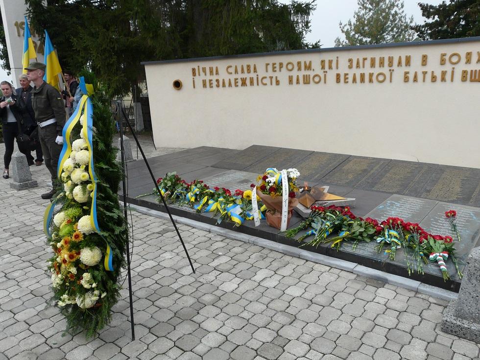 Сьогодні, 28 жовтня, в Ужгороді відбулися урочистості з нагоди 75-ї річниці визволення України та Закарпаття від нацистських окупантів.