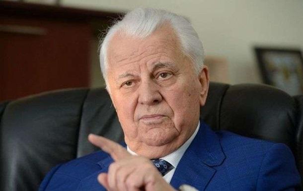 Кравчук заявив, що компроміси в переговорах будуть, але не в усьому: суверенітет, територіальна цілісність, незалежність України, недоторканність її кордонів обговорювати не стануть.