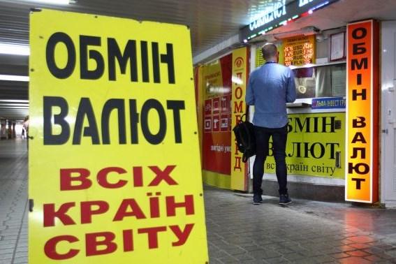 Курс долара в п'ятницю, 18 жовтня, зріс до 25 гривень. З чим це пов'язано - розповів фінансовий аналітик.