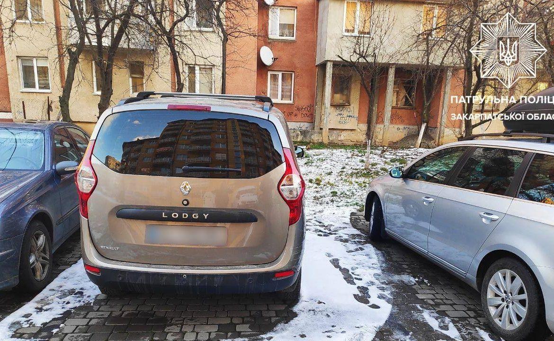 5-го січня, близько 16-ї години, патрульні отримали виклик про ДТП без потерпілих на вулиці Богомольця в Ужгороді.
