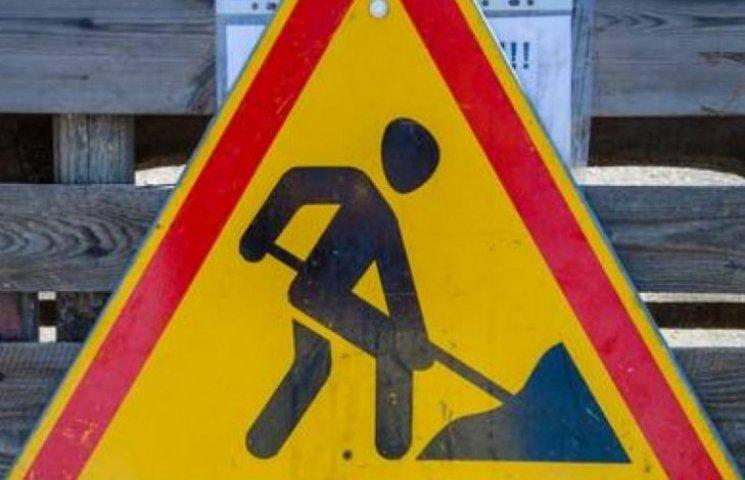 Протягом дня на одній з вулиць Ужгорода проводитимуть ремонтні роботи.