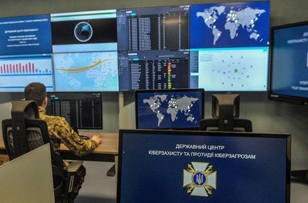 День Державної служби спеціального зв'язку та захисту інформації України відзначатимуть 25 травня.
