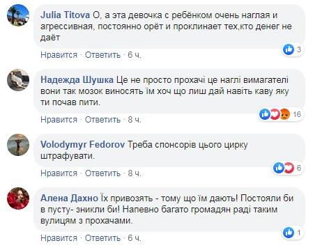 Щодня в Ужгород завозять десант «прохачів»: ужгородці обурені