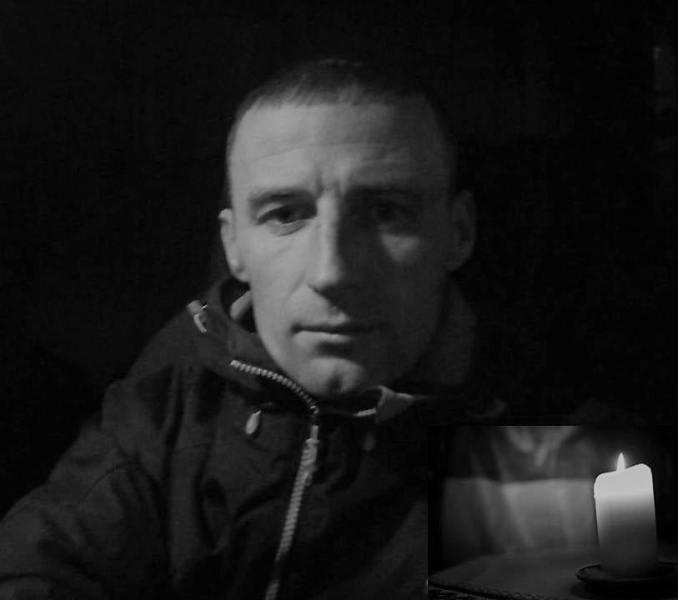 36-річного чоловіка, учасника бойових дій на сході України, зарубали сокирою на власному подвір'ї.