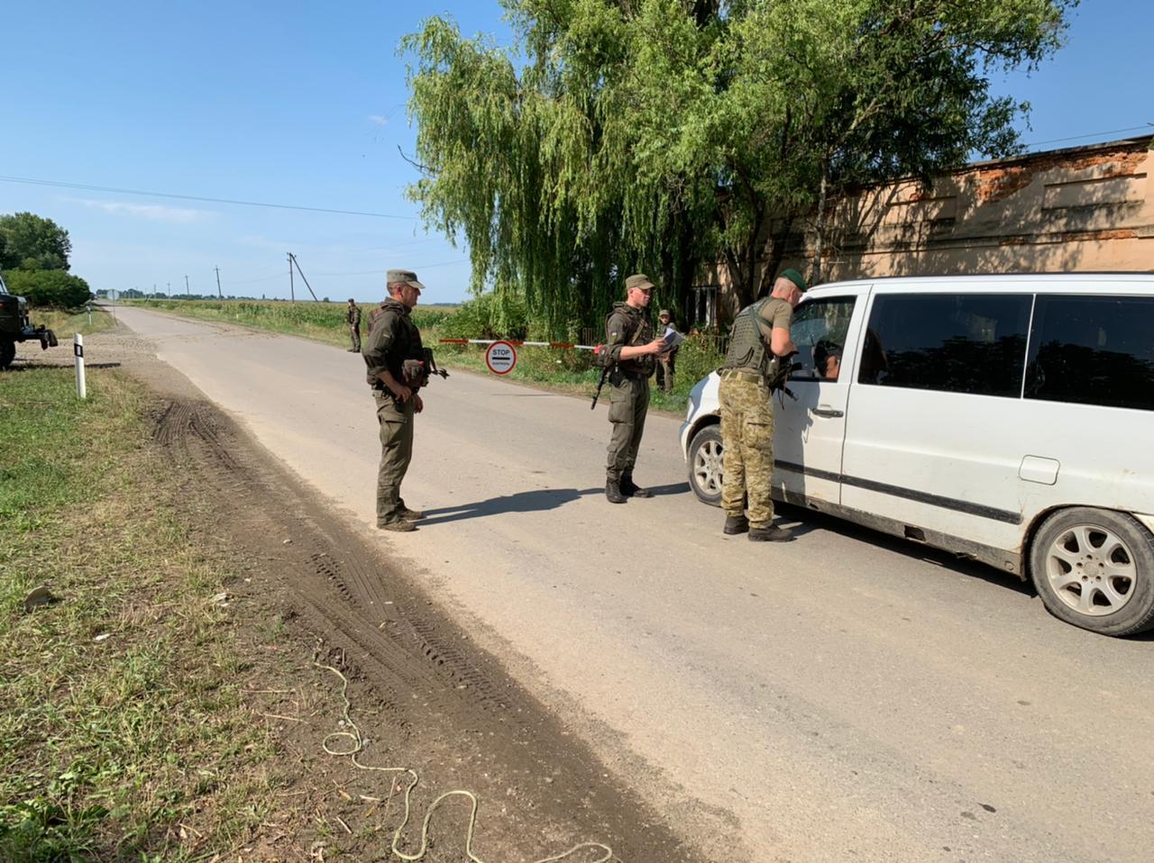 На Закарпатті триває операція «Карпати - 2021», яка проводиться за ініціативи Державної прикордонної служби України.