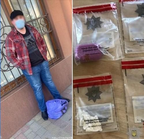 В Ужгороді поліцейські вилучили з незаконного обігу небезпечний наркотик метамфетамін.